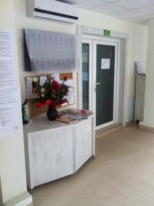 Sala de primire pacienti